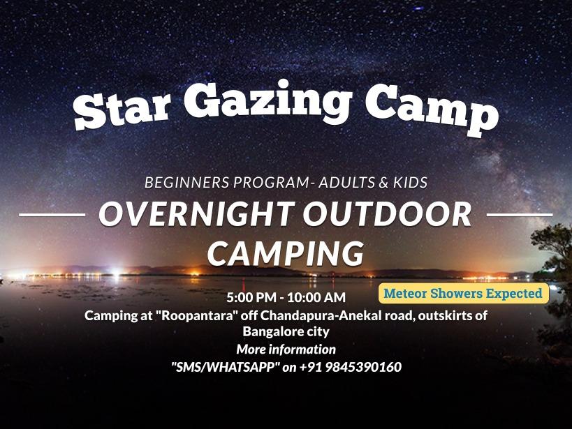 Stargazing Generic Ads